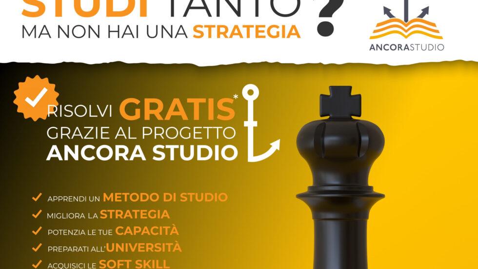 Ancora Studio 1 scaled e1620460725695 980x551 1